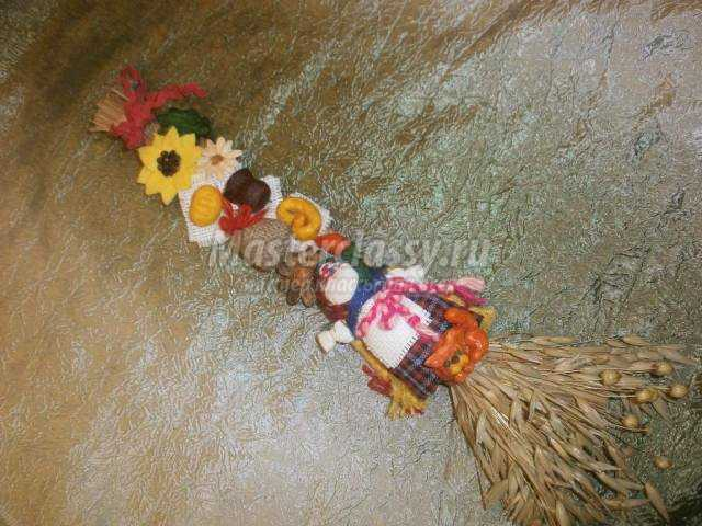 оберег - косичка праздник урожая