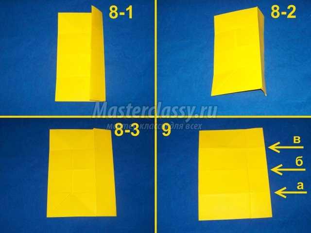 Изготовление одной секции оригами карандашницы