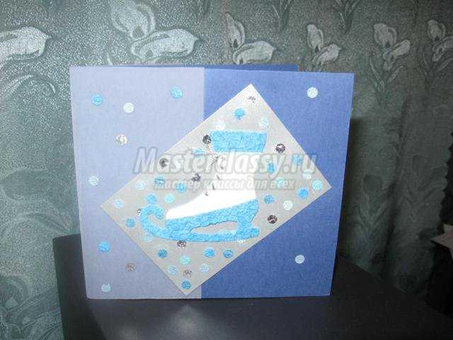 открытка новогодний конек