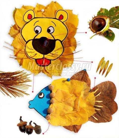 Поделки из природных материалов. Лев и рыбка