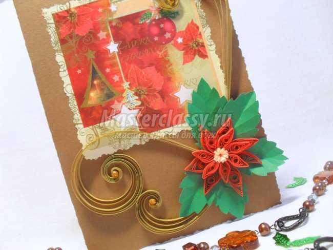 Рождественская открытка своими руками с элементами квиллинга
