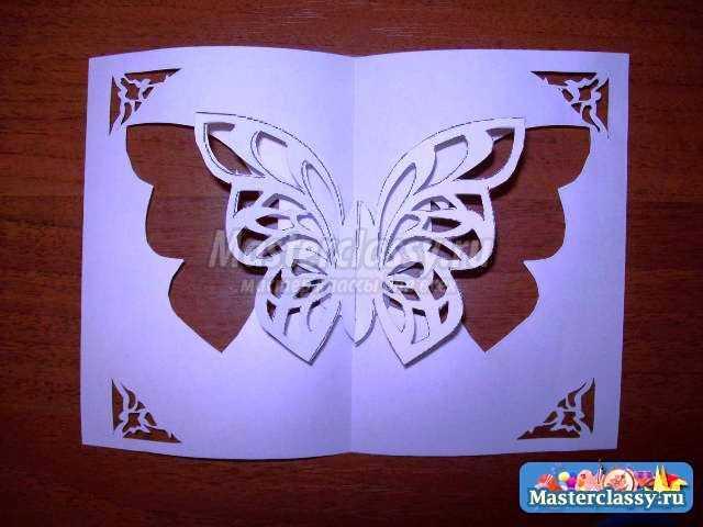 Объемные аппликации цветы из бумаги своими руками фото 52