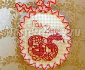 Небольшие Схемы Вышивки Крестом Новогодняя Змея