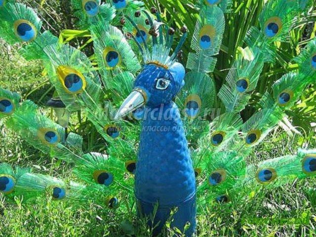 Жар птица своими руками для сада
