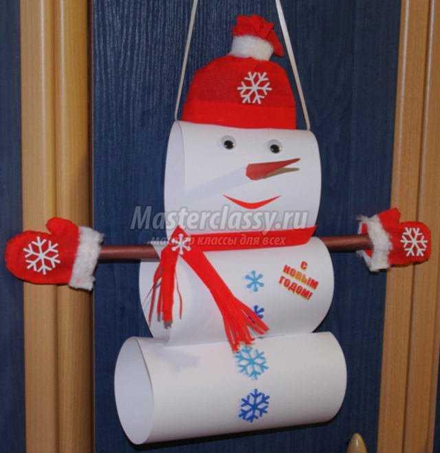 новогодние поделки. Снеговик из бумаги