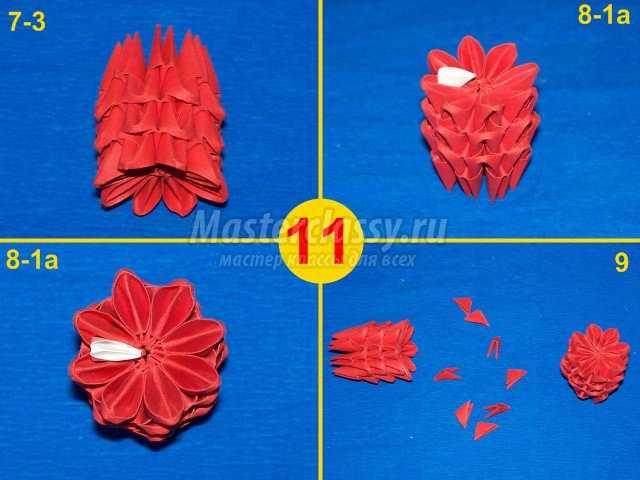 Клапан Паровоза оригами