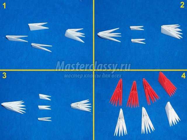 Путеочиститель Паровоза оригами