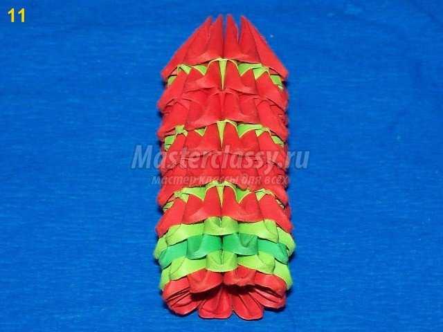 Труба Паровоза оригами