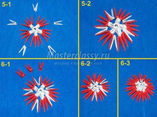Колеса Паровоза оригами