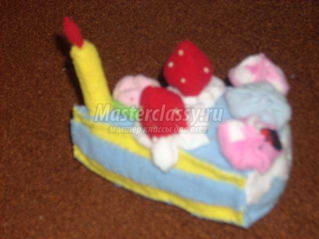 сувенир из флиса. Кусочек тортика