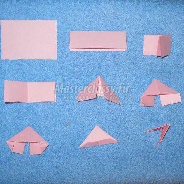 Модульное оригами. Галерея работ. Мастер класс, схема