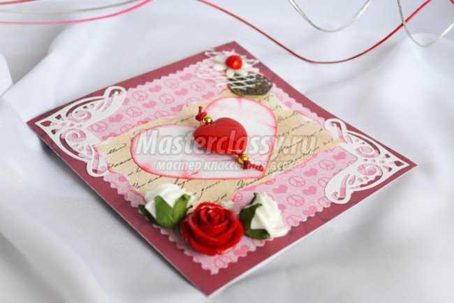 Открытка ко дню Святого Валентина с сердцем