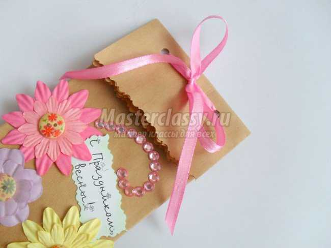 Декор крафт-пакета для упаковки мыла в подарок