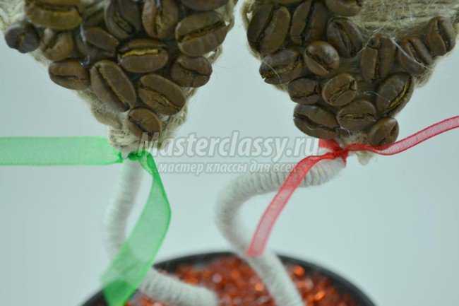 Кофейный топиарий. 2 половинки сердца