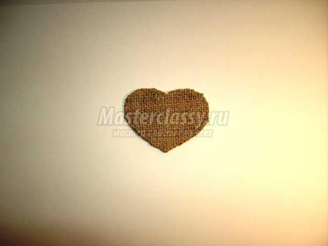 Магнит - кофейное сердце