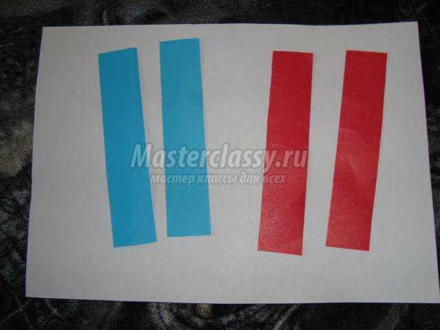 флаг России на 23 февраля