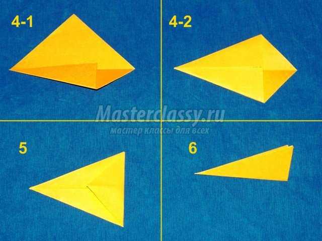 Лепестки Подсолнуха Оригами
