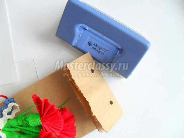 крафт-пакет для упаковки
