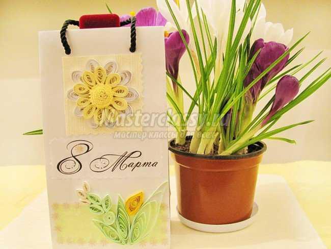 поздравительный пакет 8 марта