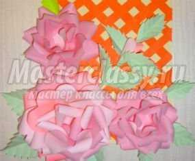 Поделки из бумаги на 8 Марта. Розы для мамы. Мастер класс с пошаговым фото