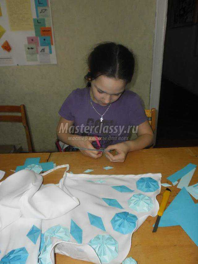 костюм в технике оригами. Зима