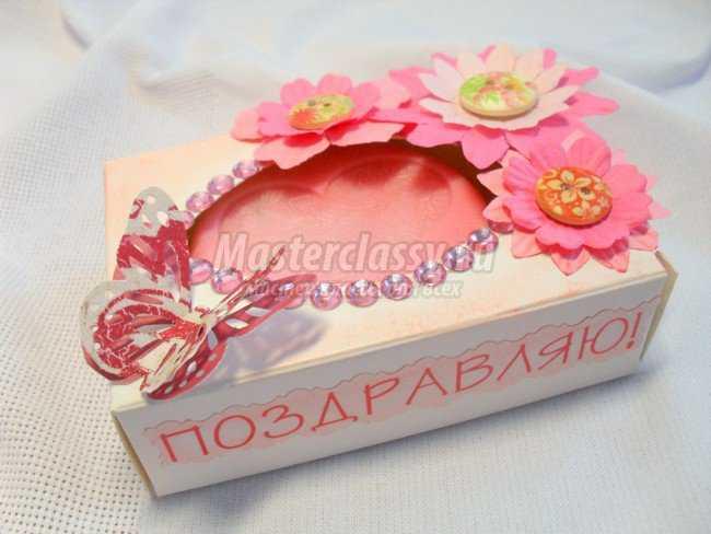 8 марта. Подарочная коробка для упаковки мыла