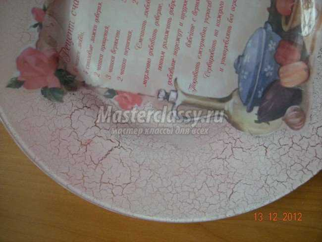 Тарелка с обратным декупажем