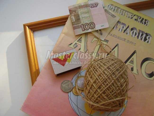 Подарок деньги на картине 994