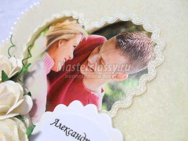 Свадебная фоторамка своими руками