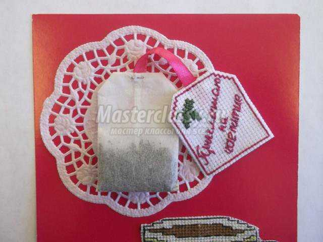 пригласительная открытка с вышивкой