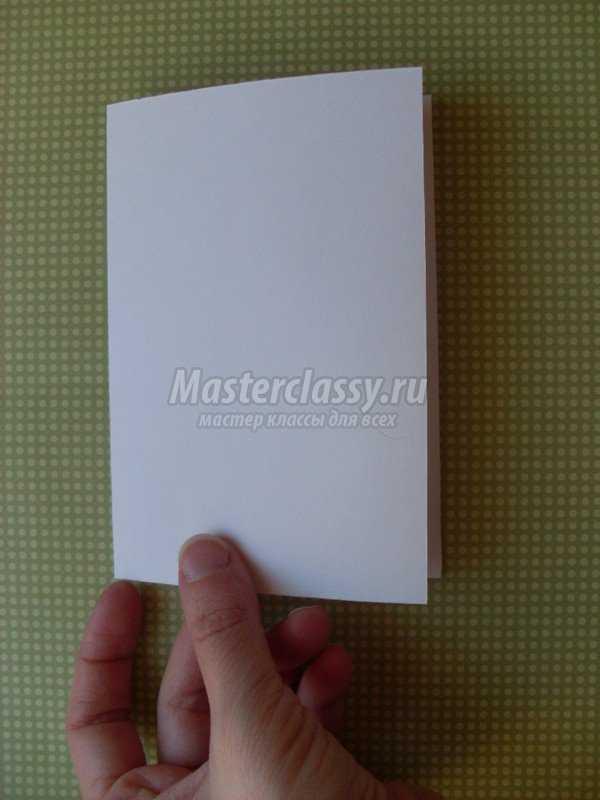 открытка на Пасху своими руками