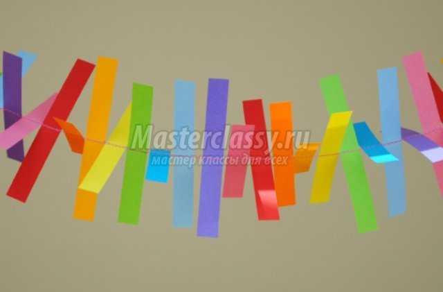 Бумажная гирлянда для праздника
