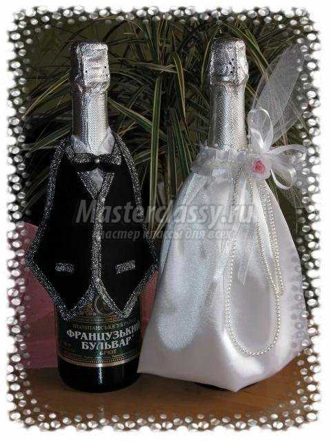 Украшения бутылок шампанского на свадьбу