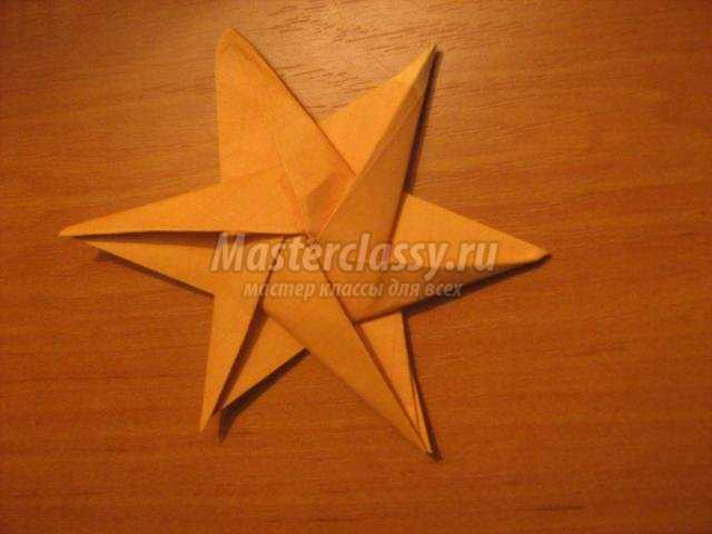 оригами для детей. Звезда
