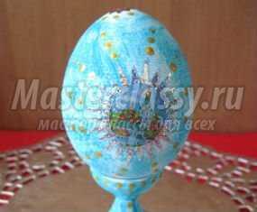 паха яйцо