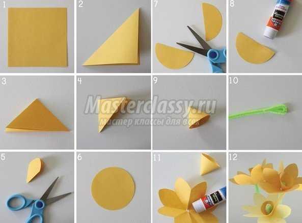 Как из бумаги сделать цветы для поделки 82
