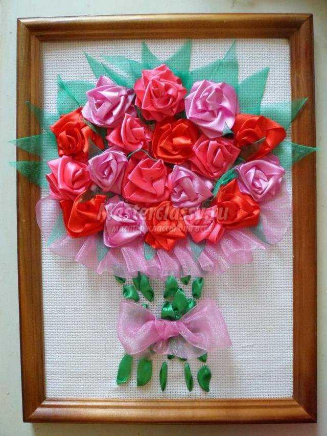 Цветы из лент своими руками вышивка