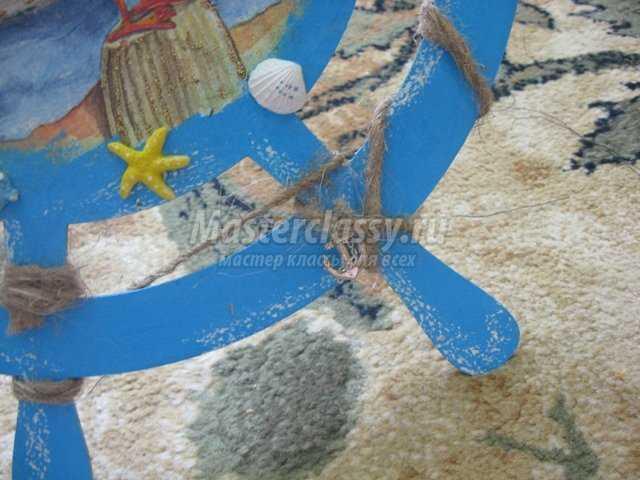 Декупаж часов в морской тематике «Штурвал»