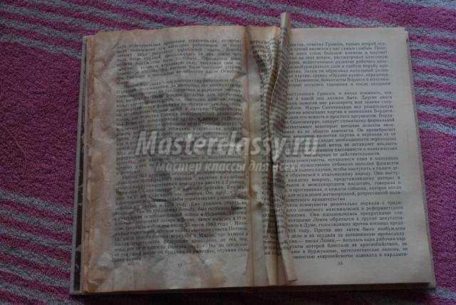 декупаж книги с эффектом состаривания