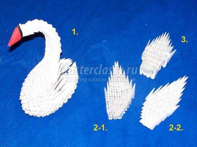 Лебедь из бумаги мастер класс с пошаговым фото