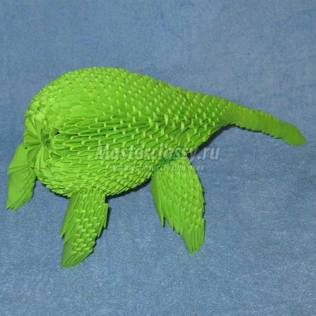Модульное оригами. Динозавр