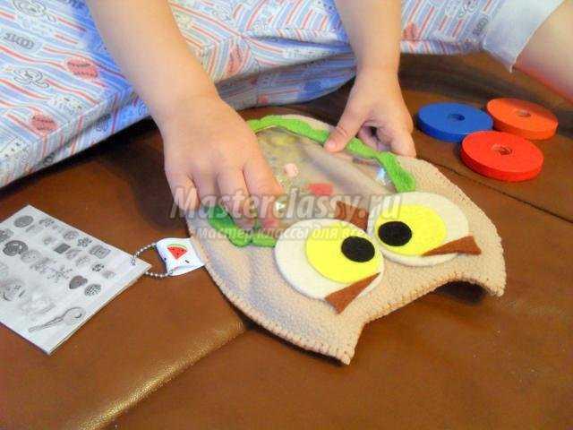 детская игра-искалка. Сова