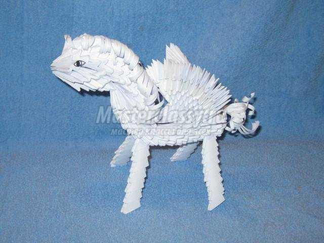 модульное оригами. Пегас