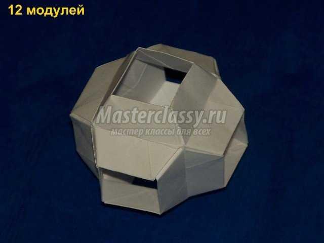 Модульное оригами. Бумажный модуль для конструктора. Мастер-класс
