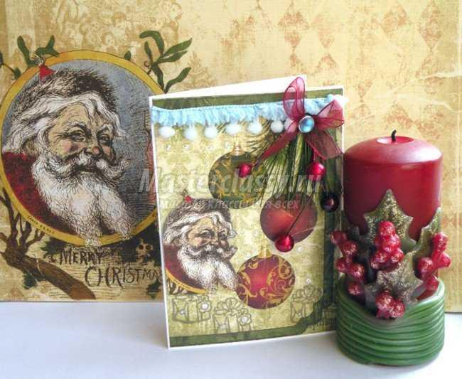 Новогодняя открытка 2014 своими руками
