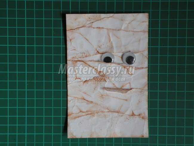 открытка на Хеллоуин фото