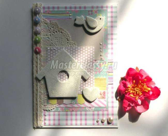 открытка на День Матери фото