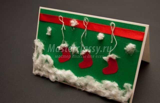 Как сделать красивые открытки своими руками с новым годом