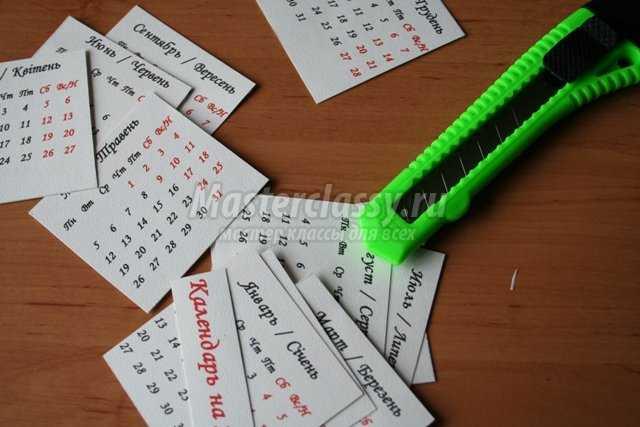 Сделать календарь из фото своими руками