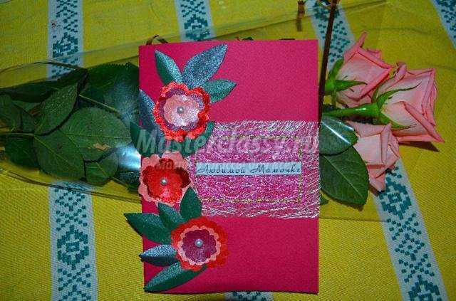 открытка с цветами на День Матери
